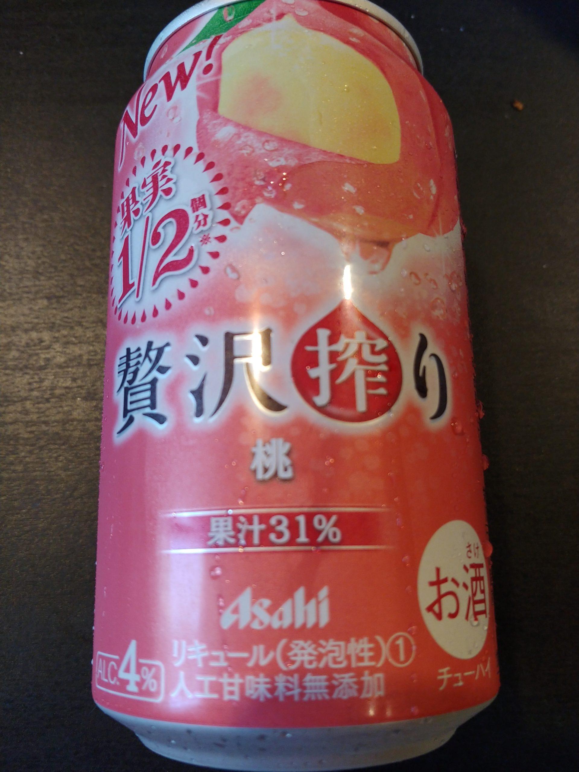 アサヒ贅沢搾り桃
